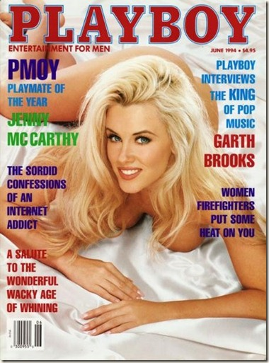 90s playboy cover